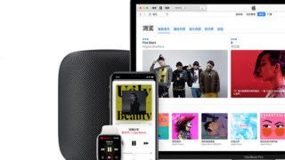 apple-music-60-millioner