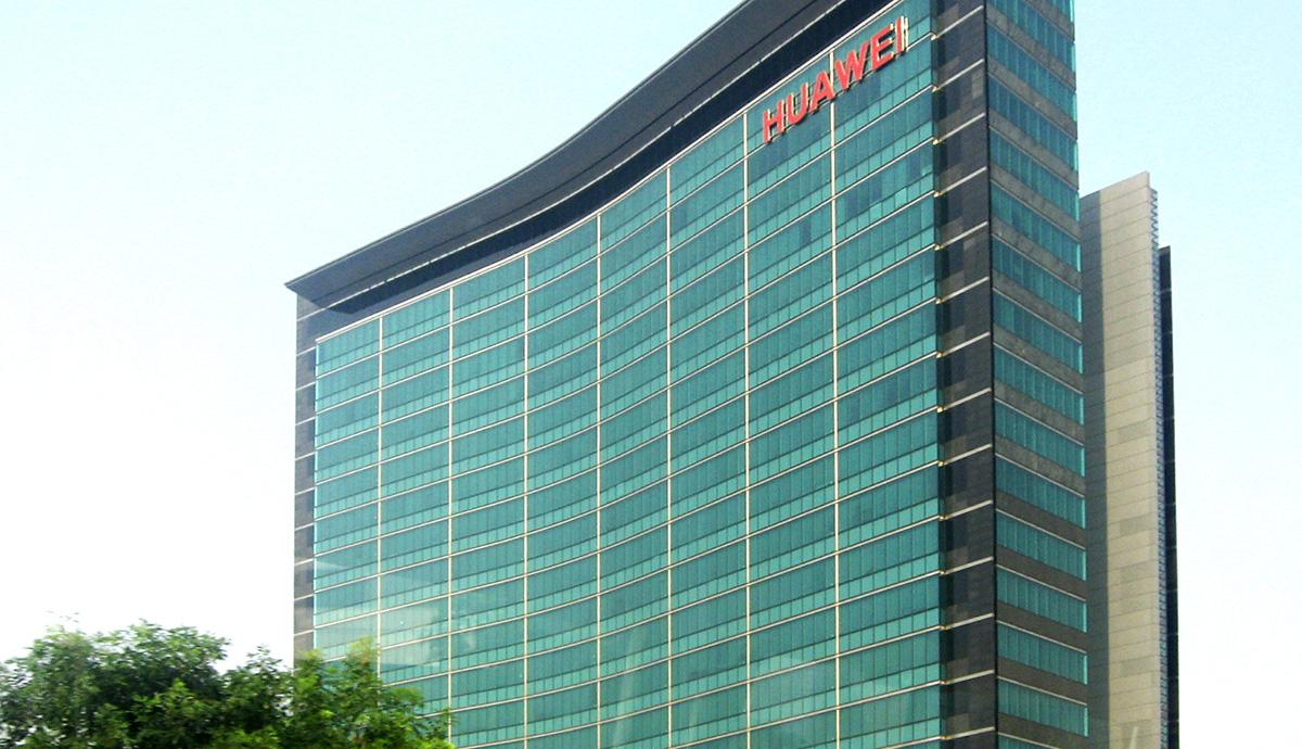 Huawei har søkt om nytt varemerke i flere land