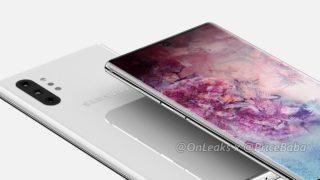 Samsung-Galaxy-Note-10-Pro-sod-høyttaler
