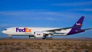 FedEx Huawei pakke