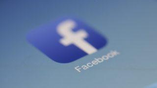 facebook-senat-libra-krypto