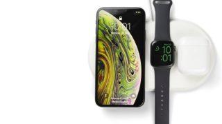 Ny trådløs lader tar inspirasjon fra Apple