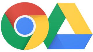 google-drive-chrome-g-suite-lagring-offline