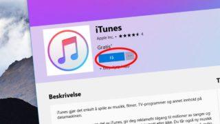 Apple bekrefter: - iTunes vil være tilgjengelig på Windows