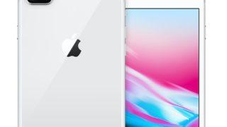 Last ned oppdatert iOS