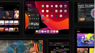 iPad hjelpes mye av mus-støtten fordi den er så godt implementert.