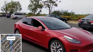 Tesla-bilen kan nå hente deg raskere