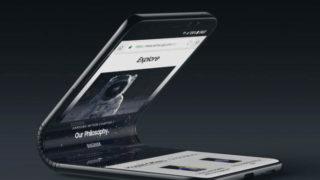 Samsung kommer med flere brettbare mobiler