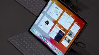 Slik blir iPad ny