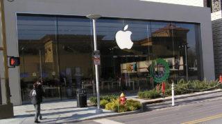 Apple elbil trådløst lading