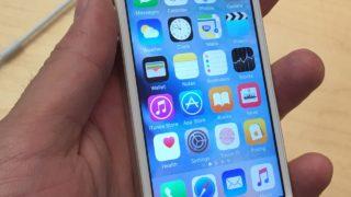 iphone-icloud-hack-spion