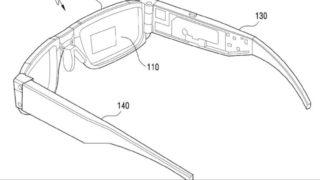 Slik ser Samsung for seg sin AR-brille.