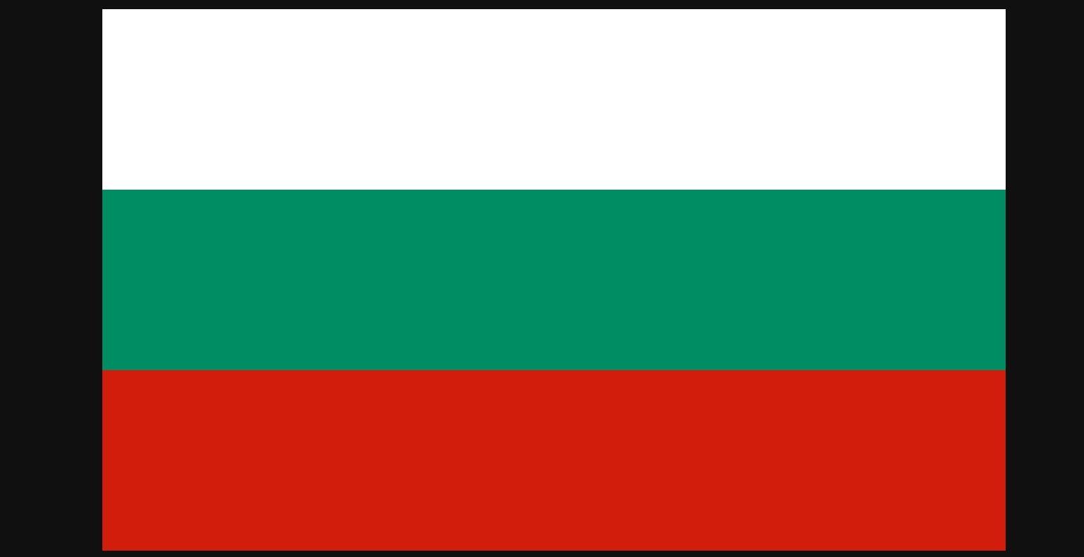 Bulgaria hacket