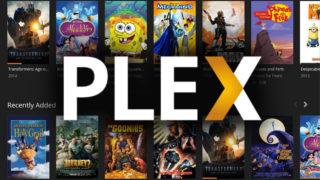Plex støtter nå HDR for AppleTV