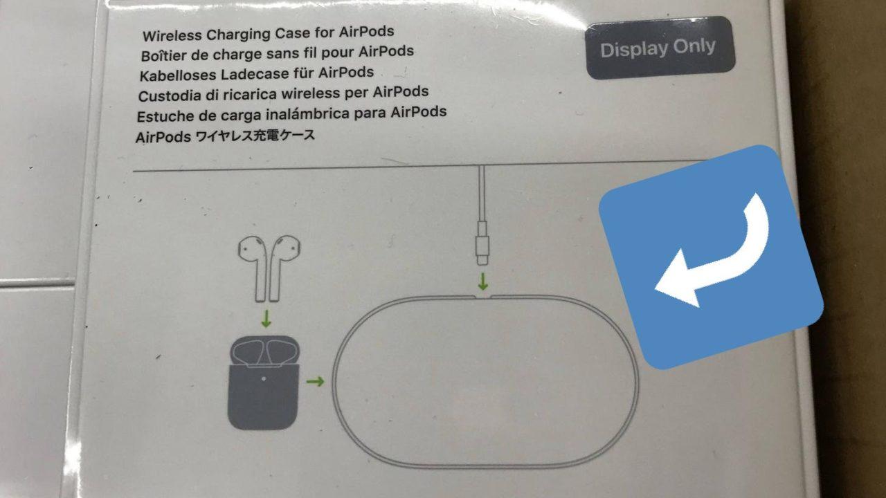 AirPods 2 eske AirPower