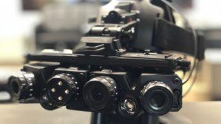 Modern Warfare 2 nattsyn-brille