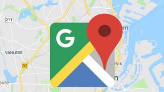 Google Maps inkognito
