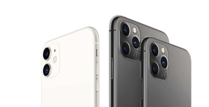 Apple logo iPhone 11