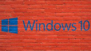 Windows 10 oppdatering september