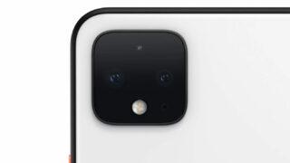 Pixel-4-camera-1480x808-5dadee92109a1