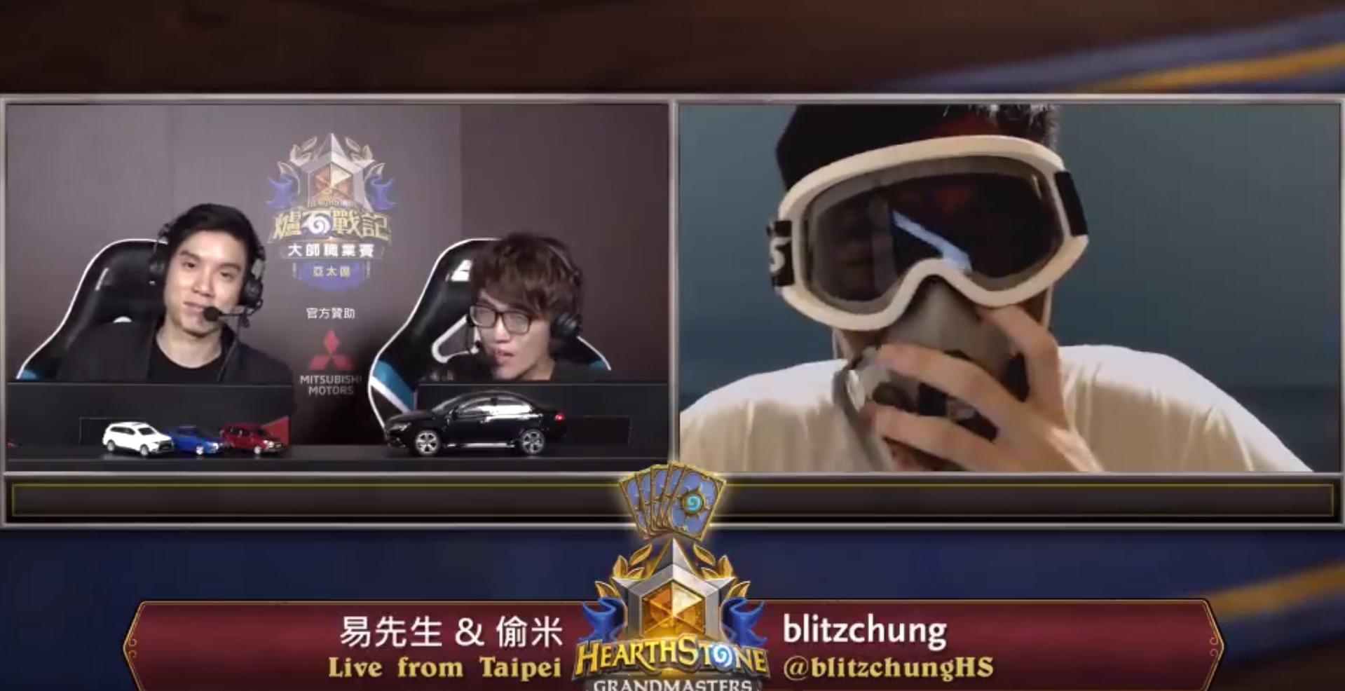 Hongkong Blizzard