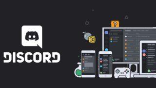 Discord hack