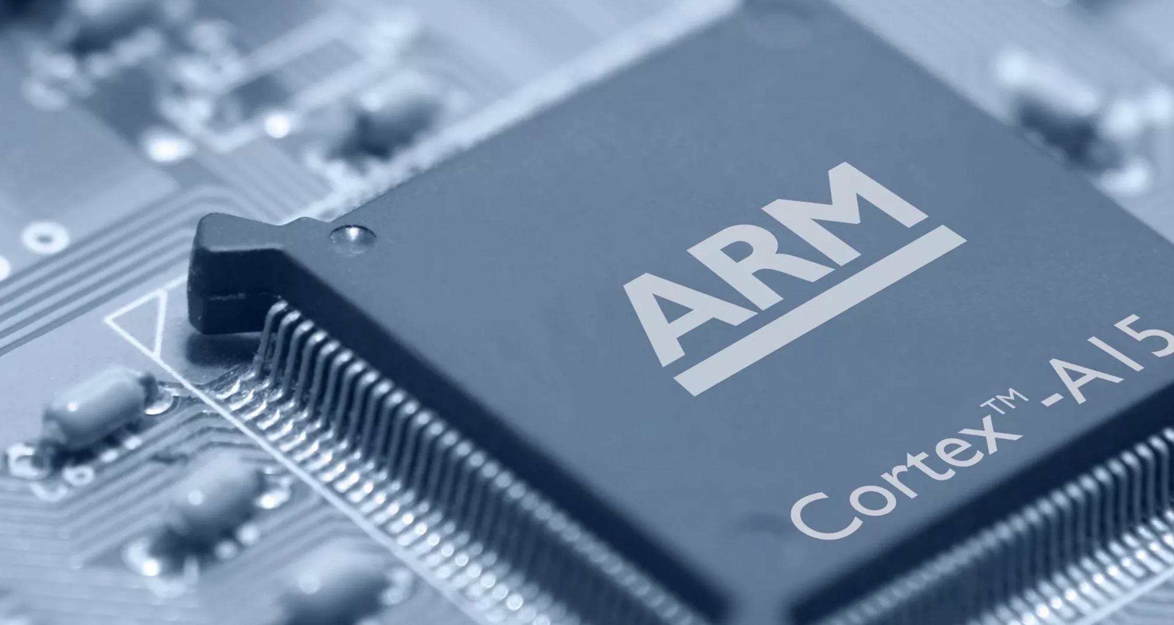 Huawei ARM