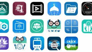 iOS App Store svindel