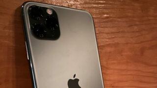 iphone 11 pro ma
