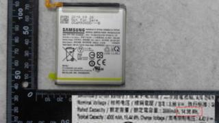 samsung-galaxy-s11e-batteri