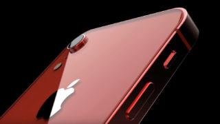 Dessverre er de ferske ryktene fra Asia at iPhone SE 2 får et design likt iPhone 8 og ikke iPhone 4 eller 5.