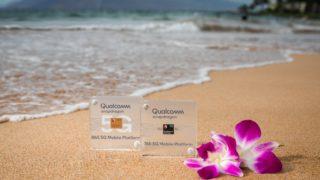 Qualcomm viste frem sine nye brikker.