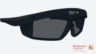 Qualcomm XR2
