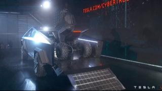 atv-tesla-cyberquad