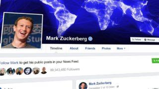 facebook-google-australia