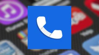 Google opptak samtaler