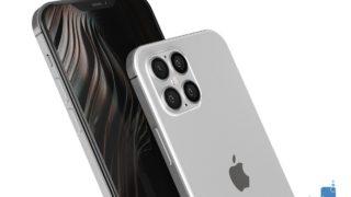 appleiphone12