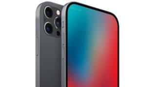iphone-12-nyheter