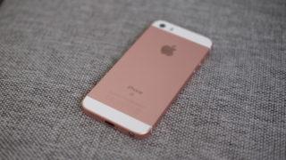iphone-se-ios14