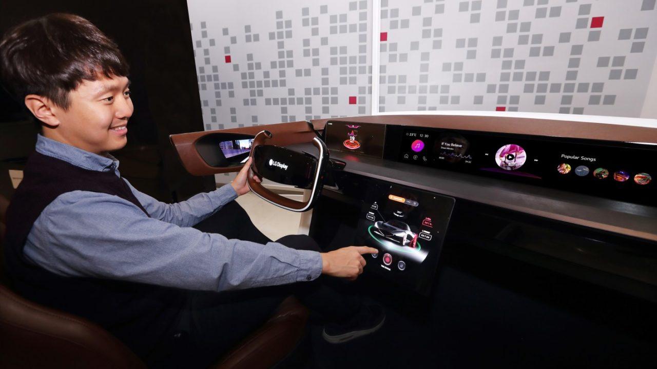 LG bil dashboard
