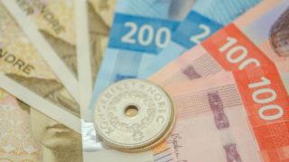 ANNONSE: Hva er SWIFT, BIC og IBAN, og hvordan kan man sende penger effektivt til utlandet? Svarene får du i denne artikkelen.
