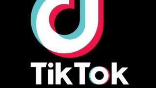 TikTok Bytedance logo