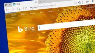 Microsoft Bing søkemotor