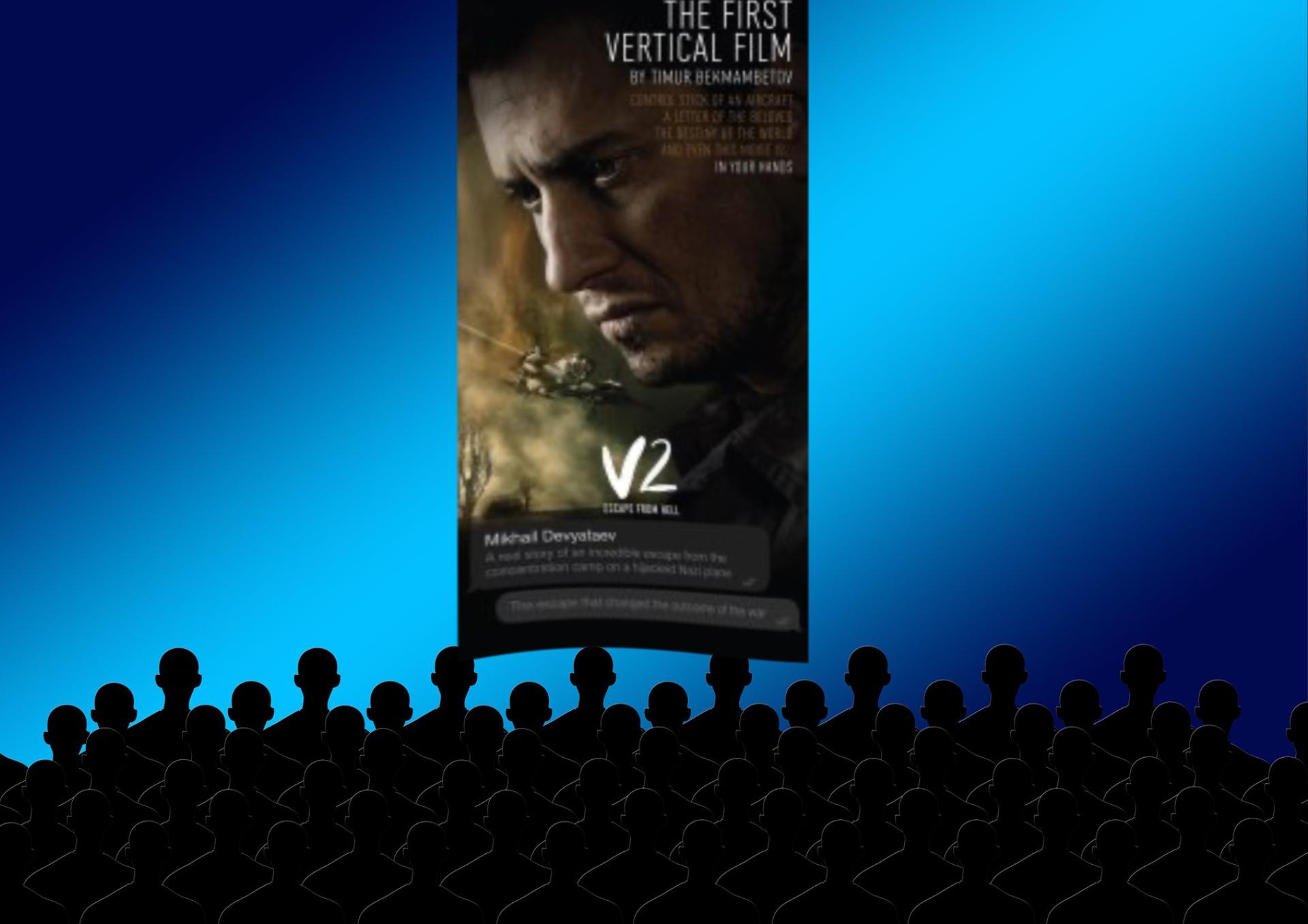 Film vertikal