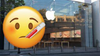 Apple Kina