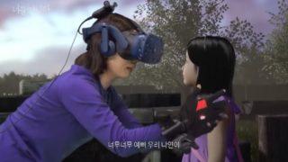 VR død mor datter