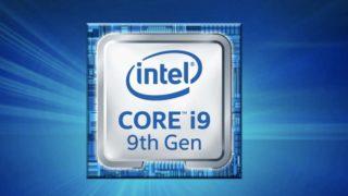 Intel prosessor sårbarhet