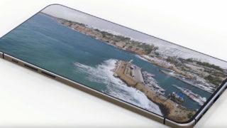 iphone12dbsDESIGNING