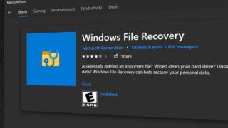 WindowsFileRecovery