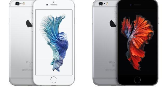 iphone6sios14